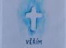 Křestní rouška - 7 Kříž akvarel - Věřím