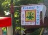 Stánek s dílničkou pro děti